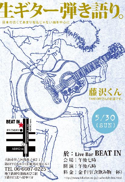 f:id:fujisawa-zuan:20100525164809j:image:h320:left