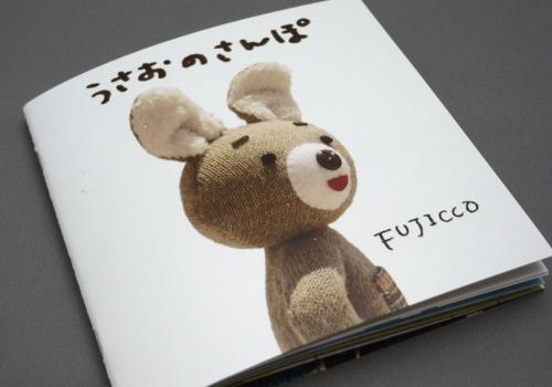 f:id:fujisawa-zuan:20100531192423j:image:w400