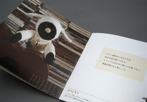 f:id:fujisawa-zuan:20100531192427j:image:w400