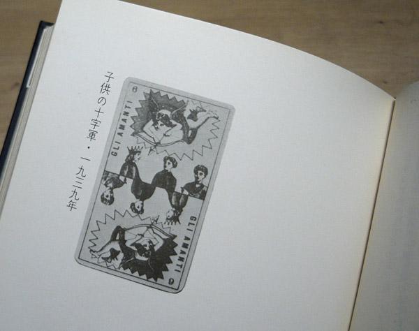 f:id:fujisawa-zuan:20110306230658j:image:h150
