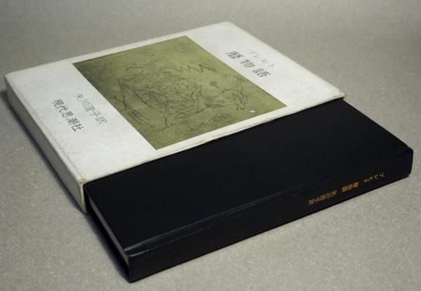 f:id:fujisawa-zuan:20110306230702j:image:w300:left