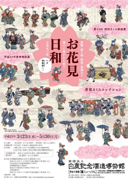 f:id:fujisawa-zuan:20110307155513j:image:w300