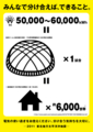 20110321061726