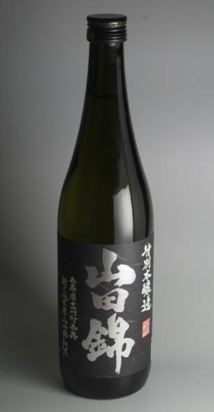 f:id:fujisawa-zuan:20121010012356j:image:h400