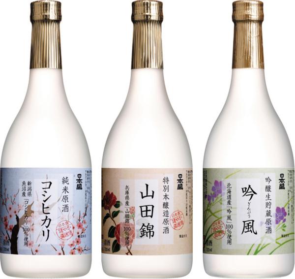f:id:fujisawa-zuan:20121010012358j:image:h400