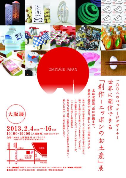 f:id:fujisawa-zuan:20130206231843j:image:h400:left