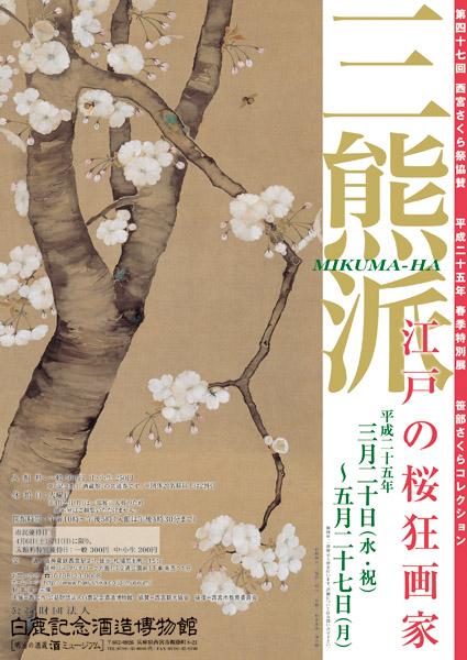 f:id:fujisawa-zuan:20130307231331j:image:h450