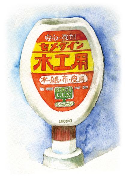 f:id:fujisawa-zuan:20130826135827j:image:w300
