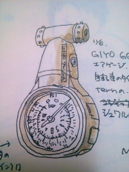 f:id:fujisawa-zuan:20131108202909j:image:w300