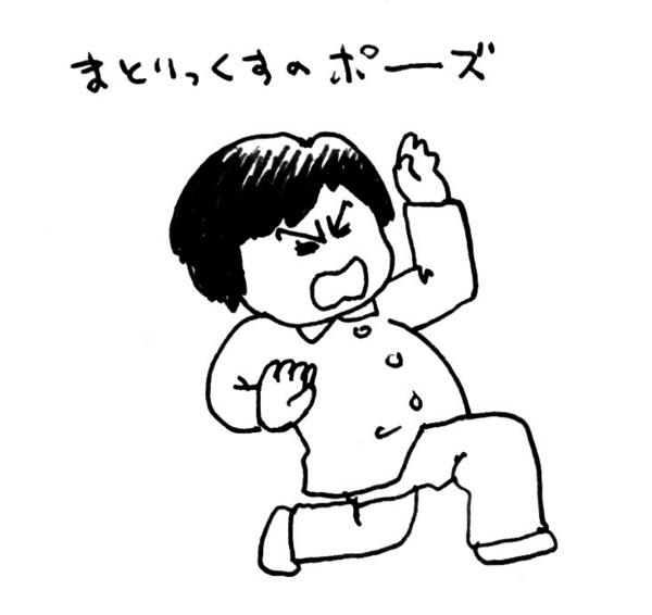 f:id:fujisawa-zuan:20140106183318j:image:w450