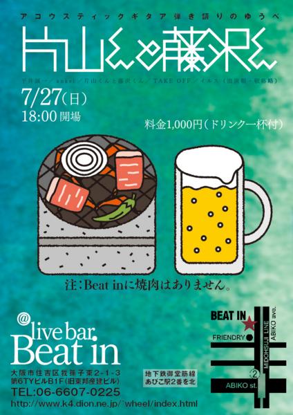 f:id:fujisawa-zuan:20140724012730j:image:h450