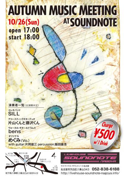f:id:fujisawa-zuan:20141012062327j:image:h450
