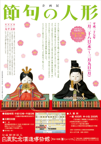 f:id:fujisawa-zuan:20150226173327j:image:h450