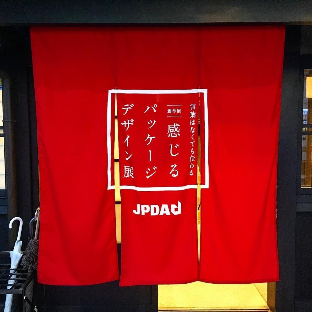 f:id:fujisawa-zuan:20181015005818j:plain