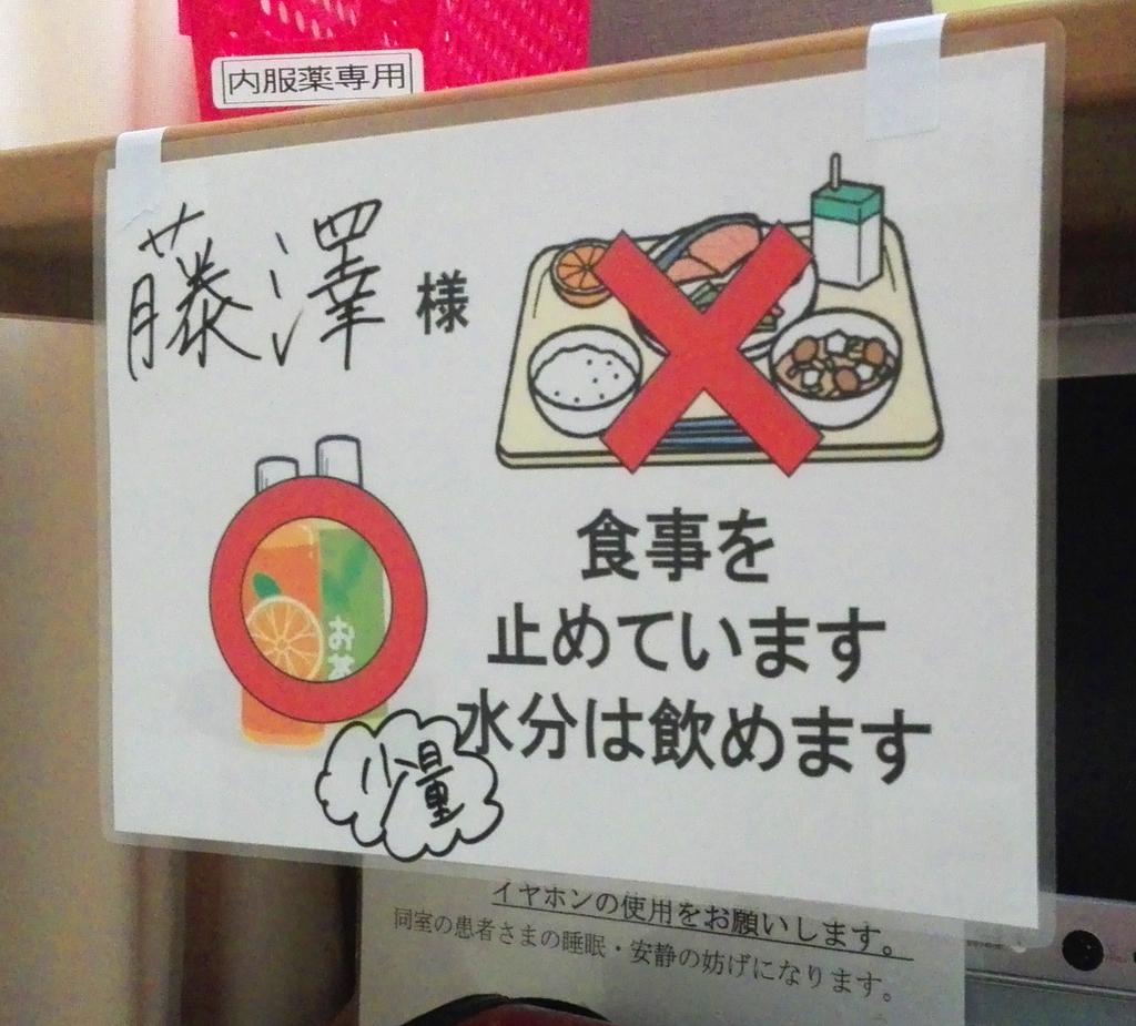 f:id:fujisawa-zuan:20181229203514j:plain