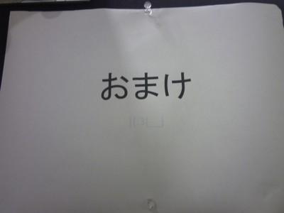 f:id:fujisawamasashi:20120324101629j:image