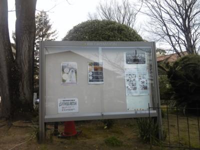 f:id:fujisawamasashi:20120324171507j:image