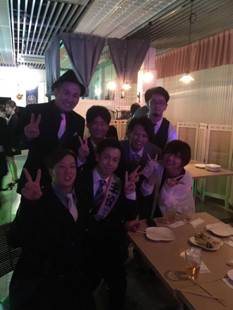 f:id:fujisawatrick:20161014191627j:plain