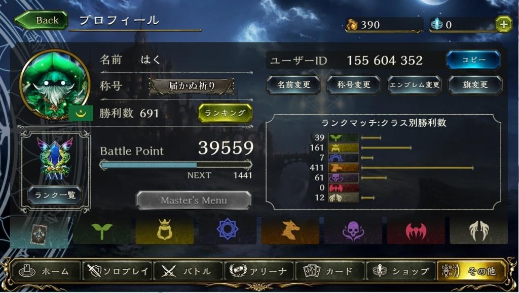f:id:fujisaz00:20161001174201j:plain