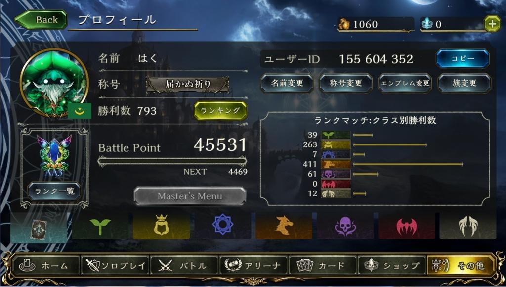 f:id:fujisaz00:20161001174227j:plain