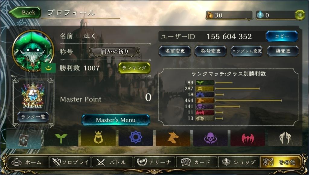 f:id:fujisaz00:20161001174235j:plain