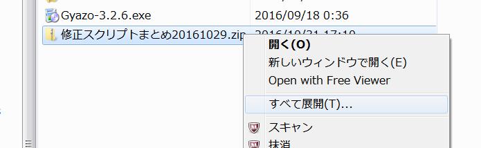 f:id:fujisaz00:20161031171236p:plain