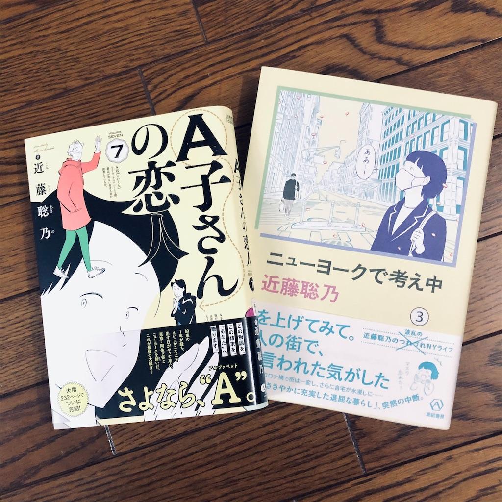 f:id:fujishika:20210408234647j:image