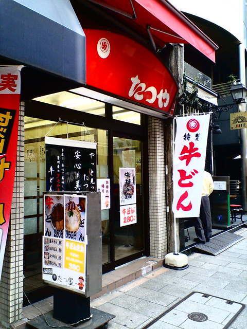 f:id:fujishika:20210510185504j:plain