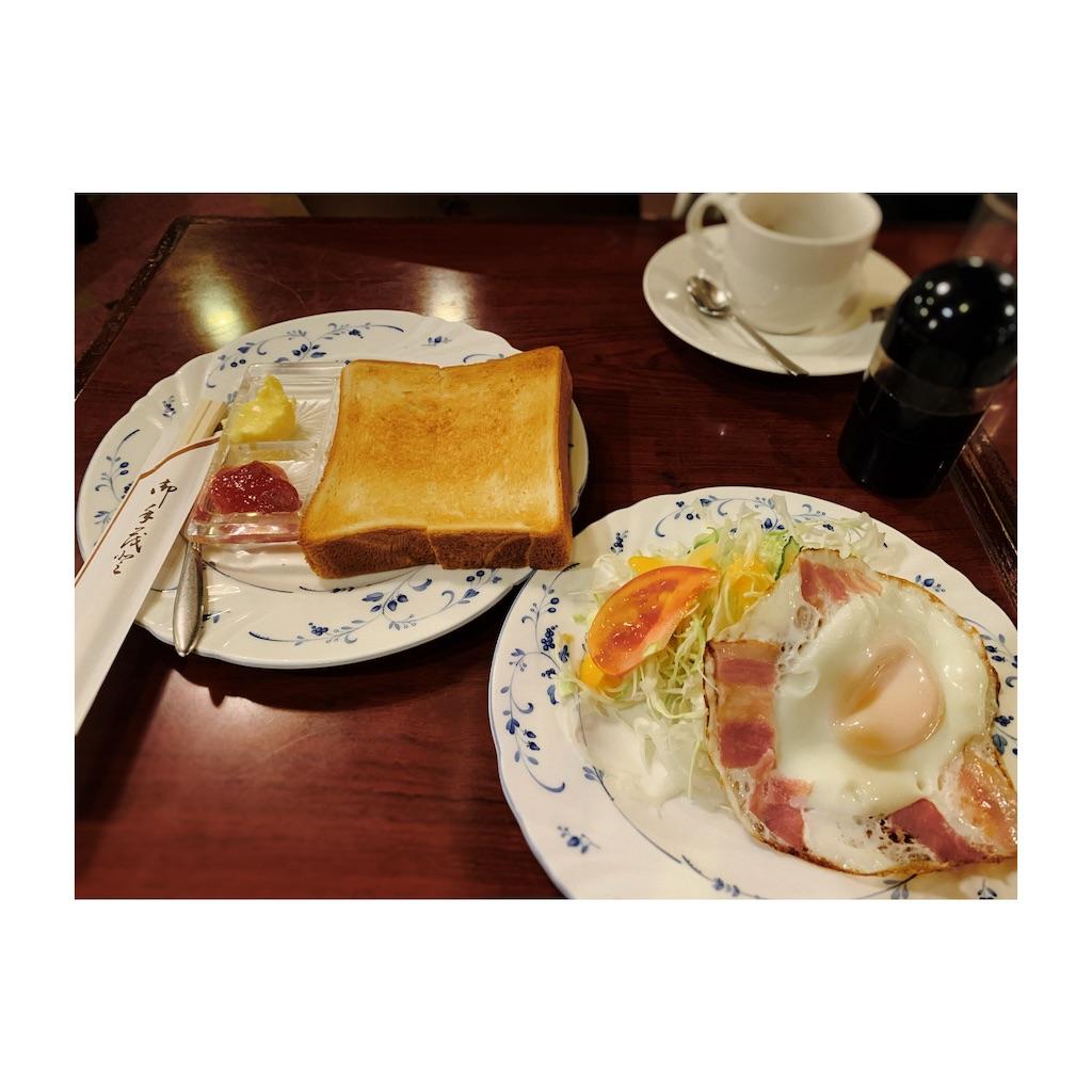 f:id:fujishika:20210511222303j:image