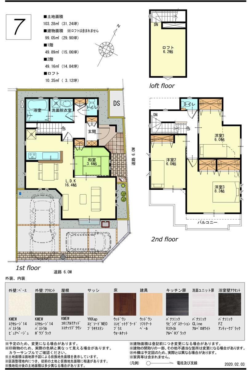 f:id:fujishima_funatogawa:20200210185204j:plain