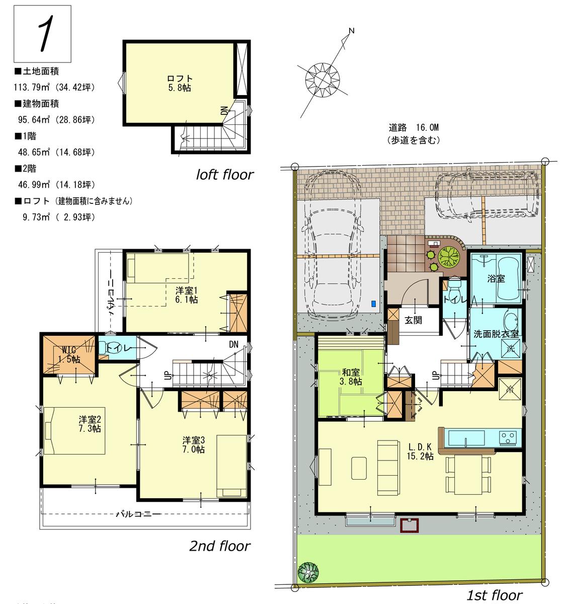 f:id:fujishima_funatogawa:20200707184825j:plain