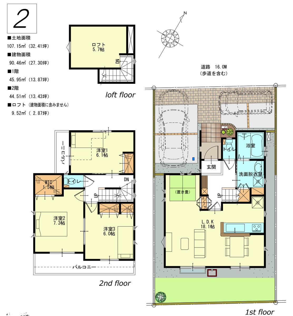 f:id:fujishima_funatogawa:20200707185002j:plain