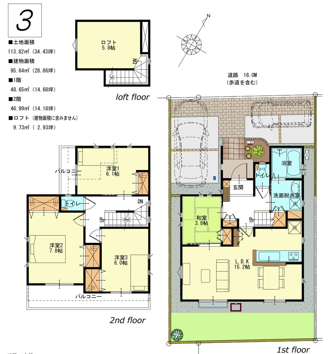 f:id:fujishima_funatogawa:20200707185051j:plain