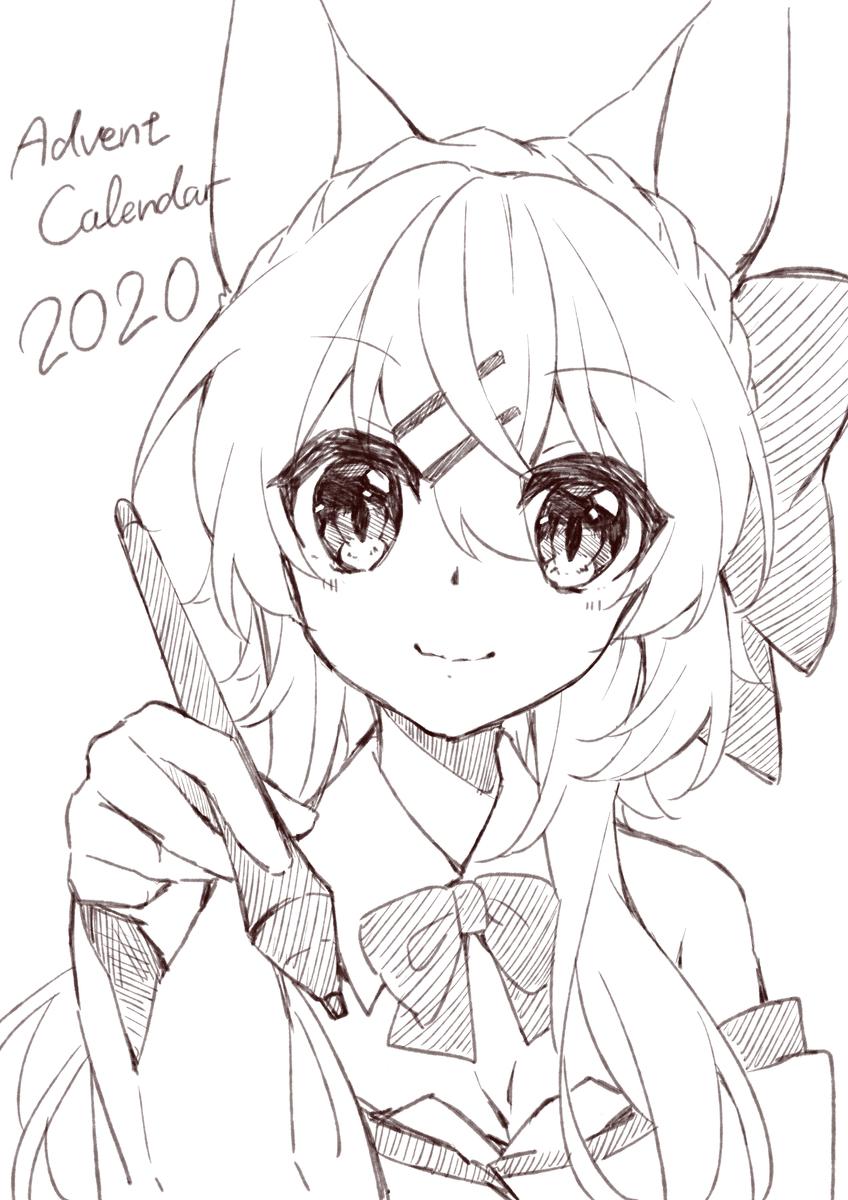 f:id:fujishio_wis:20201216100823j:plain