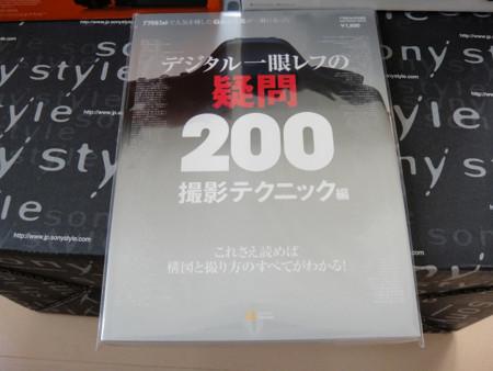 f:id:fujisho:20091105122203j:image
