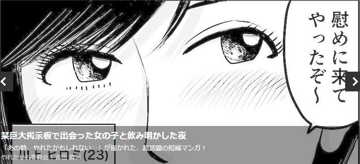 f:id:fujishuu21:20170112182233p:plain