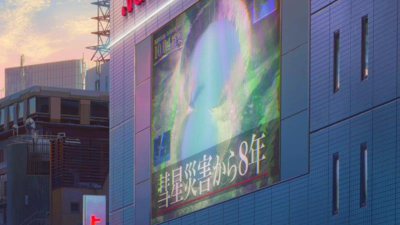 f:id:fujisyuu01:20190825110210j:plain