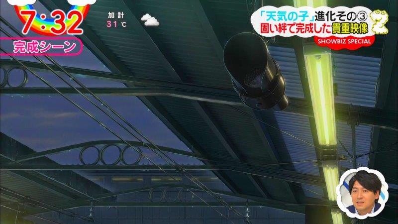 f:id:fujisyuu01:20190925221822j:plain