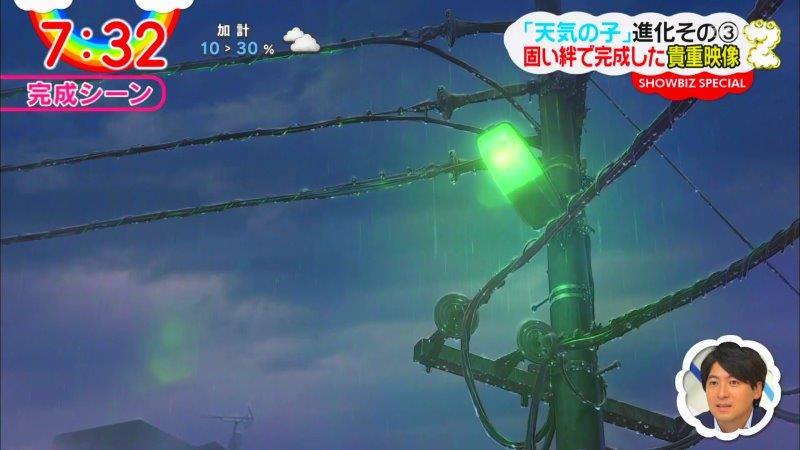 f:id:fujisyuu01:20190925221833j:plain
