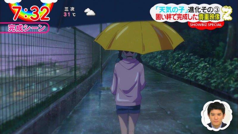 f:id:fujisyuu01:20190925221841j:plain