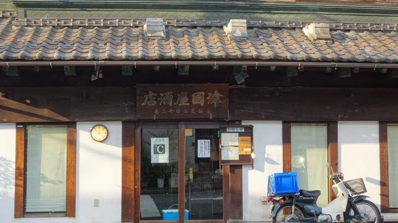 f:id:fujisyuu01:20190929194950j:plain