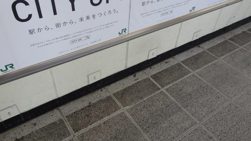 f:id:fujisyuu01:20200112170405j:plain