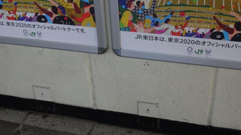 f:id:fujisyuu01:20200112170413j:plain