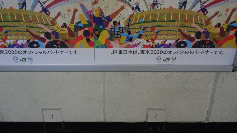 f:id:fujisyuu01:20200112170420j:plain