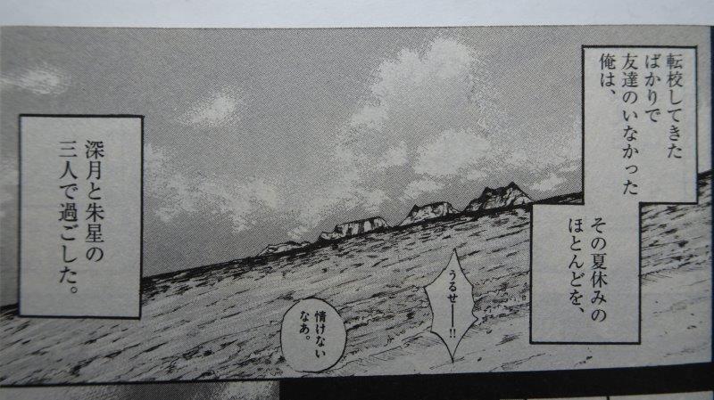 f:id:fujisyuu01:20200201190959j:plain
