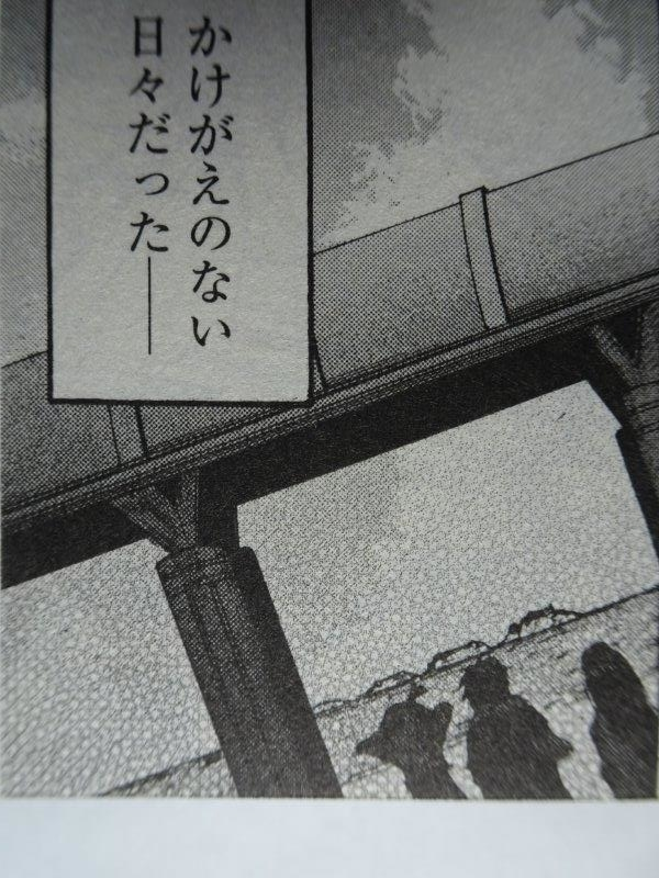 f:id:fujisyuu01:20200201191003j:plain