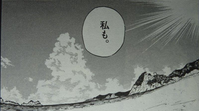 f:id:fujisyuu01:20200202181337j:plain