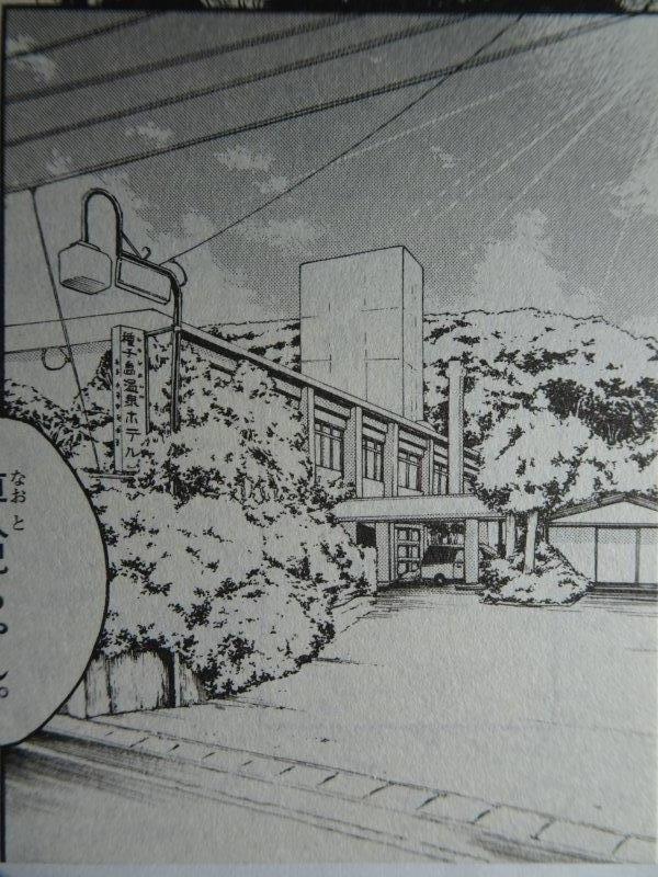 f:id:fujisyuu01:20200211111717j:plain