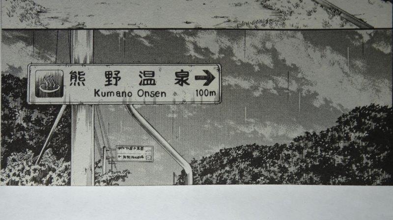 f:id:fujisyuu01:20200211111721j:plain