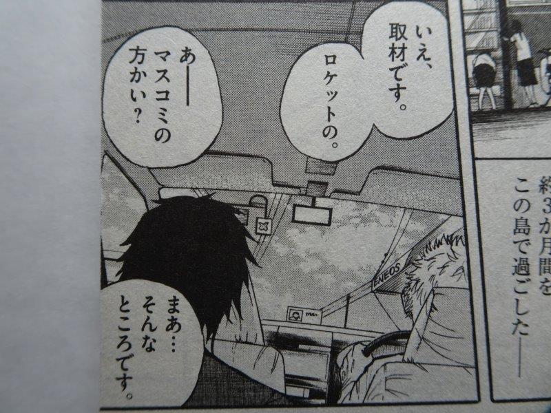 f:id:fujisyuu01:20200215181923j:plain